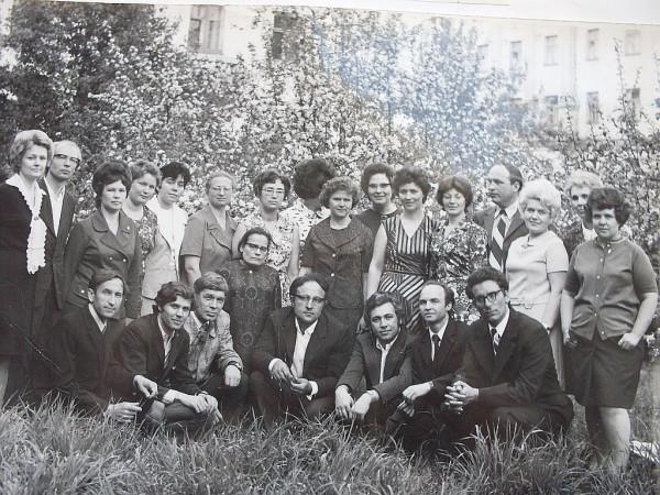 Встреча в ГГУ май 1975