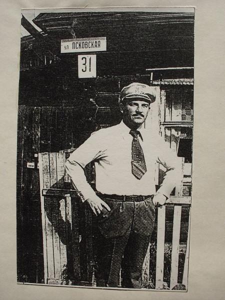 Егоров в 1979 году в Казани