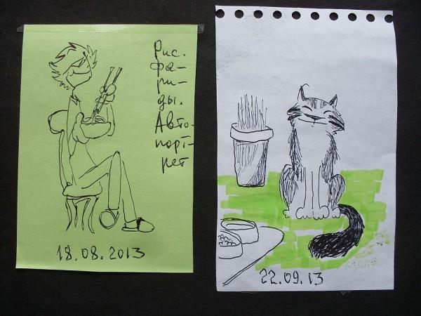 Рисунки Фариды АВТОПОРТРЕТ и КОТ