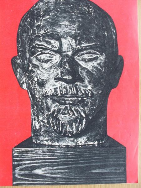 Ленин на польский манер