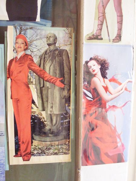 Красная дама в Таллинне у Ленина. Была!