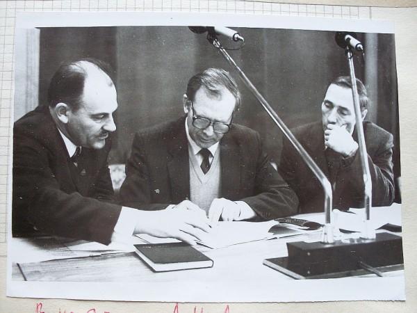 НТС ГК 1987 в президиуме