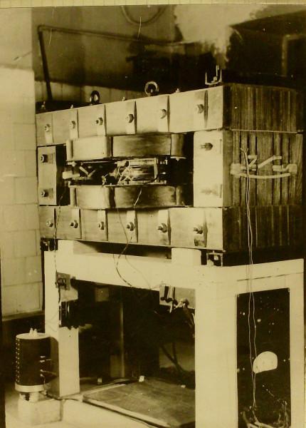 Бетатрон на 15 мэв 1960 год