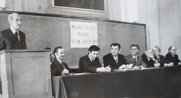 На трибуне декан Б.М.Носков 1978