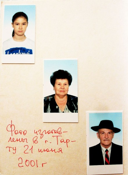 Трое в Тарту июнь 2001