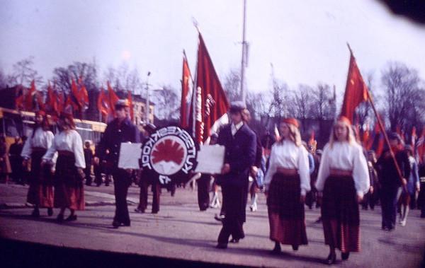 Фото 2 Тарту Май 1977