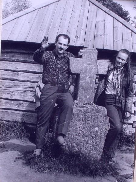 Г-Егоров и Людм Малахова на Савкиной горке 2 июня 1974 года