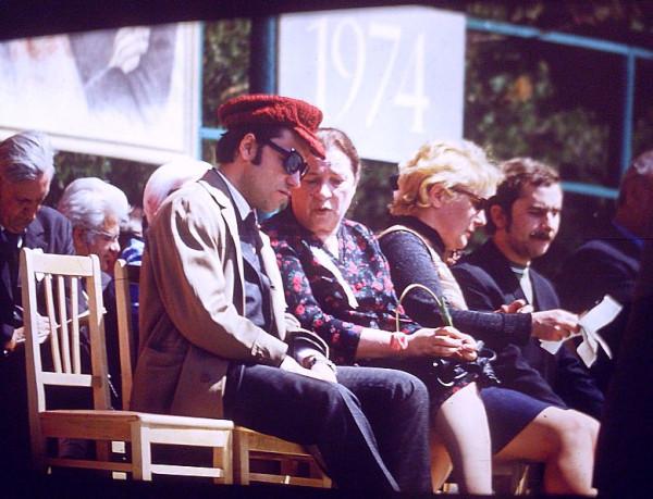 Фото с левой стороны 1974