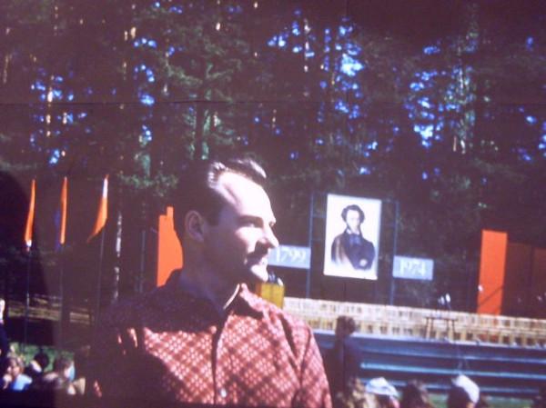 Егоров в профиль 1974