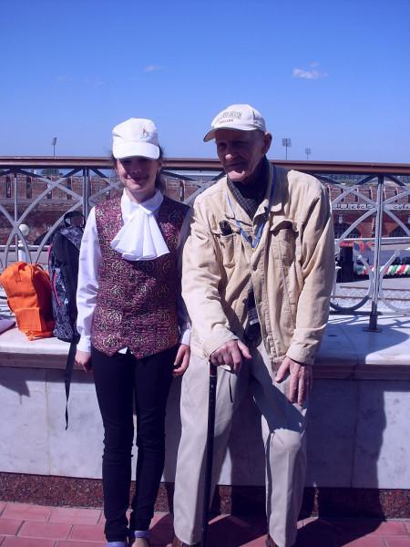 Блогер Г-Егоров с тростью