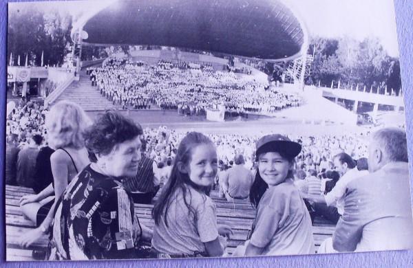 Трое на Певч поле в Тарту 1999