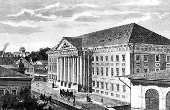 Дерптский университет