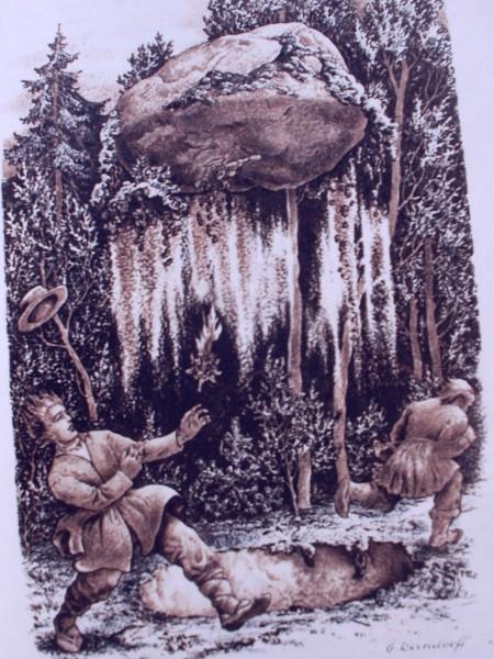 Иллюстрация 7
