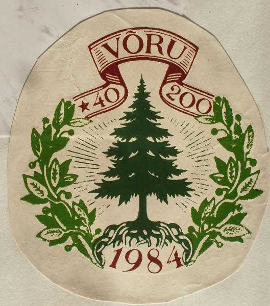 Эмблема 200-летия Выру