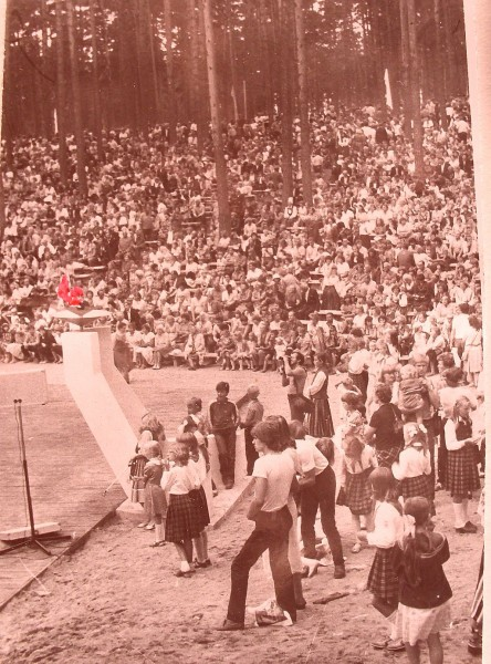 Фото 13 Выру авг 1984