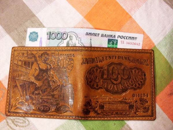 Фото 2 Мой кошелёк эстонского происхождения