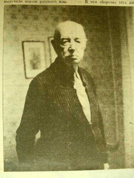 Вальмару Адамсу 90 лет
