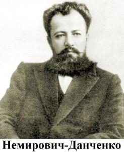 Nemirovichdanchenko