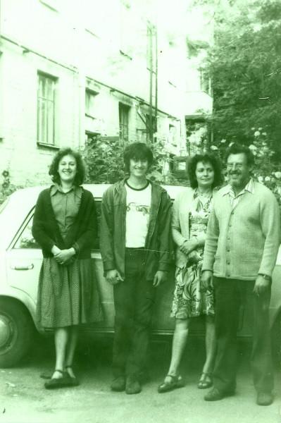 В.Н.Генкин с семьей