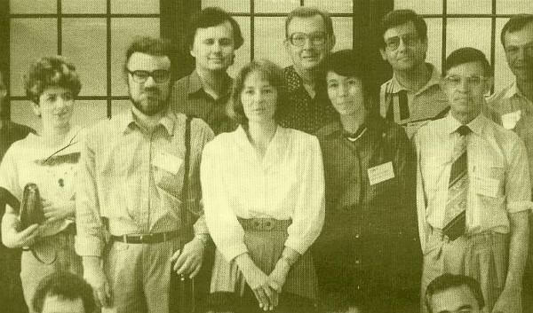 Конфер. в Атланте (вырез) 1994