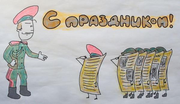 Рисунок Фариды 2007