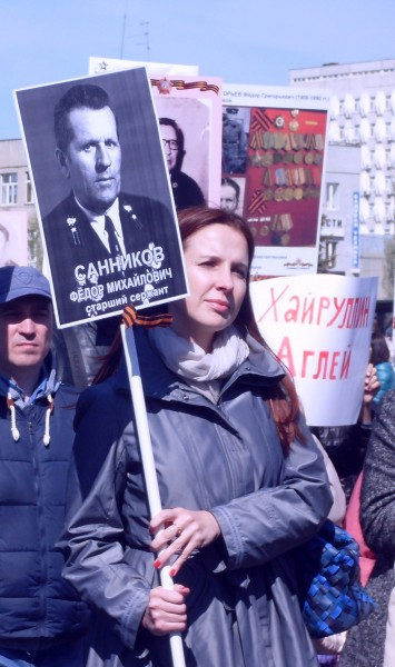 Памяти Санникова Федора Михайловича
