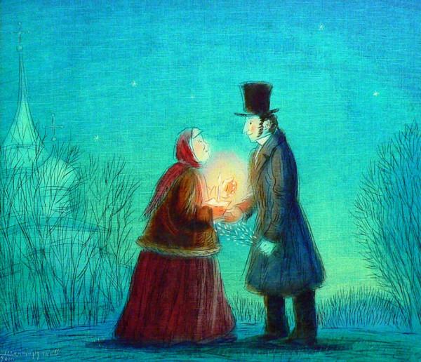 Пушкин 2 и Арина Род-на