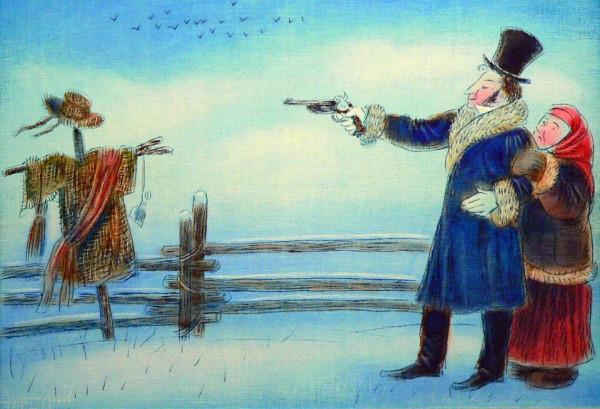 Пушкин 3 и Арина Род-на