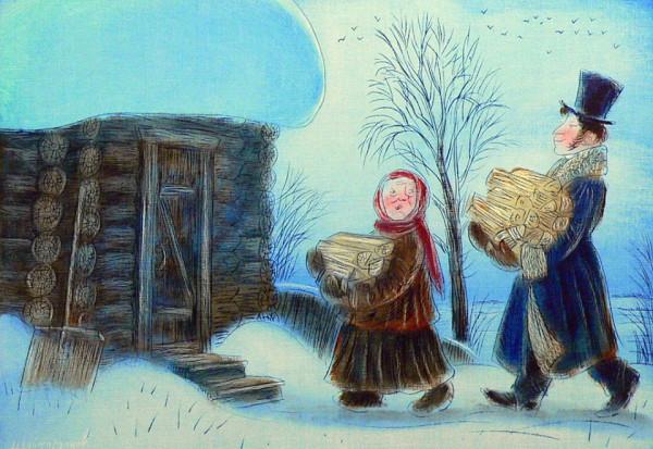 Пушкин 4 и Арина Род-на