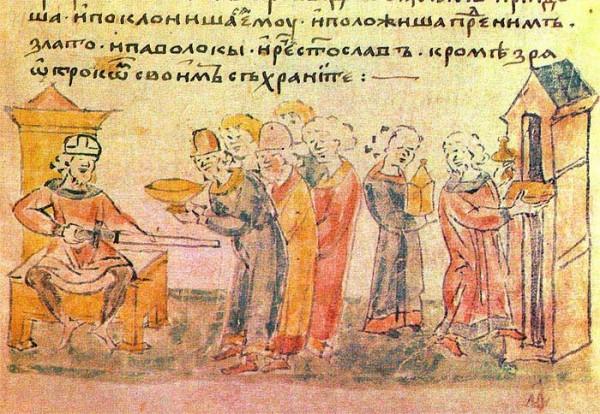 Святослав в Радзивилловой летописи