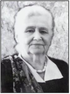 А.Г. Луговая