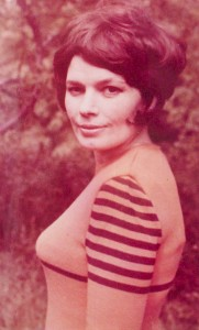 ГХ 1975 год