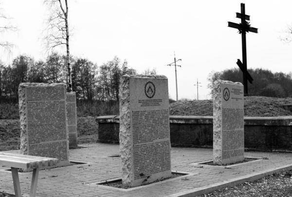 Памятник_на_братском_кладбище_Северо-Западной_армии