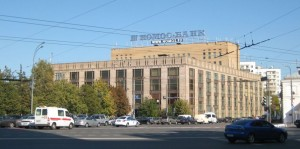 Rudomino_library_moscow