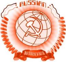 RUS NET 1