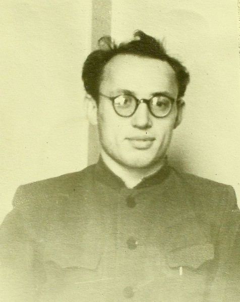 Комраз Лев 1956 год ГГУ
