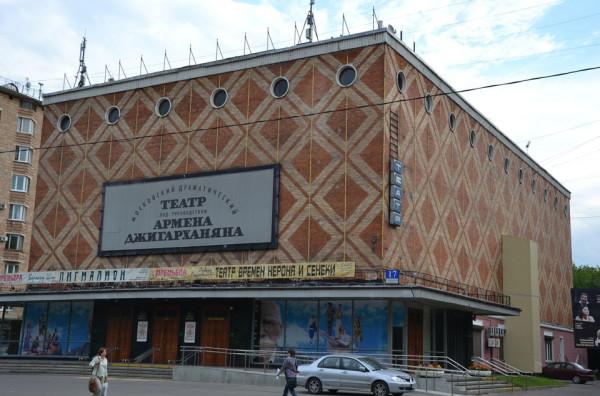 1-Театр-Джигарханяна-1