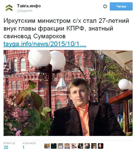 Руководитель отдела тарифов Одесской таможни задержана при получении крупной взятки, - Саакашвили - Цензор.НЕТ 250