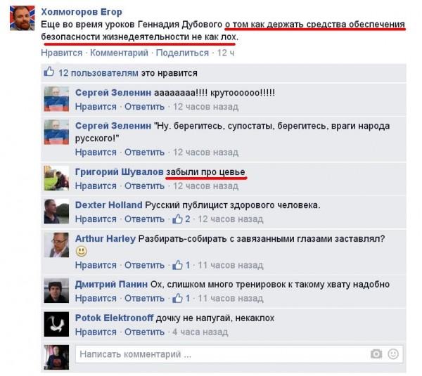 Холмогоров+