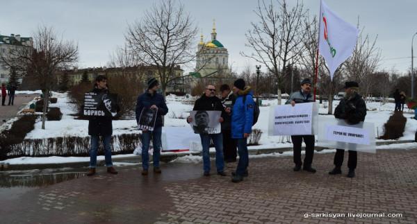 Пикет памяти Немцова1