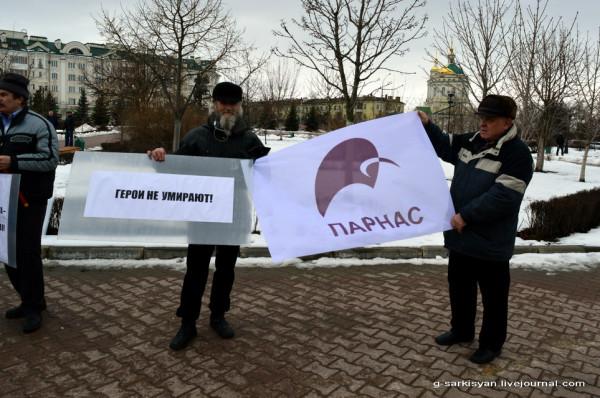 Пикет памяти Немцова4