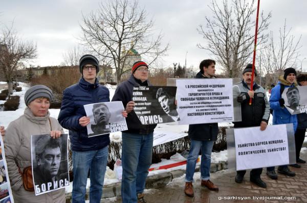 Пикет памяти Немцова6