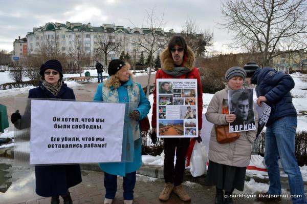 Пикет памяти Немцова 7