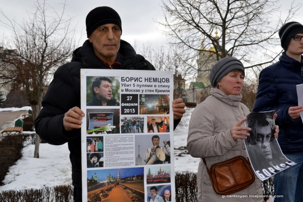 Пикет памяти Немцова с автором блога