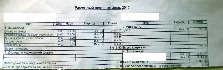 Чем отличается сколько получают главные бухгалтера в беларуси решили