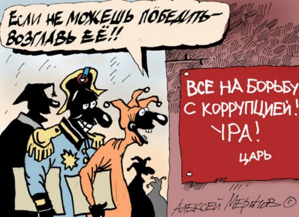 Сотрудница налоговой инспекции задержана на взятке в Одессе - Цензор.НЕТ 940