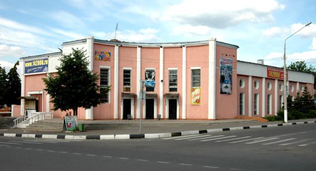 кинотеатр октябрь рязань официальный сайт афиша