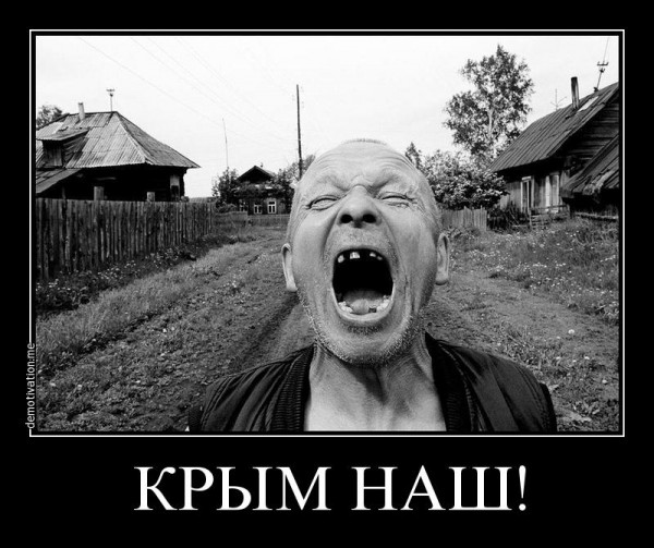 Жители одного из районов оккупированного РФ Севастополя пишут письма Путину, требуя отменить строительство дома для ФСБ - Цензор.НЕТ 9947