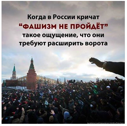 Жители Нижнего Новгорода выйдут на митинг против войны в Украине - Цензор.НЕТ 7321
