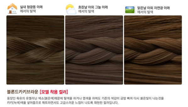 prima-h_blond_khaki_brown_on
